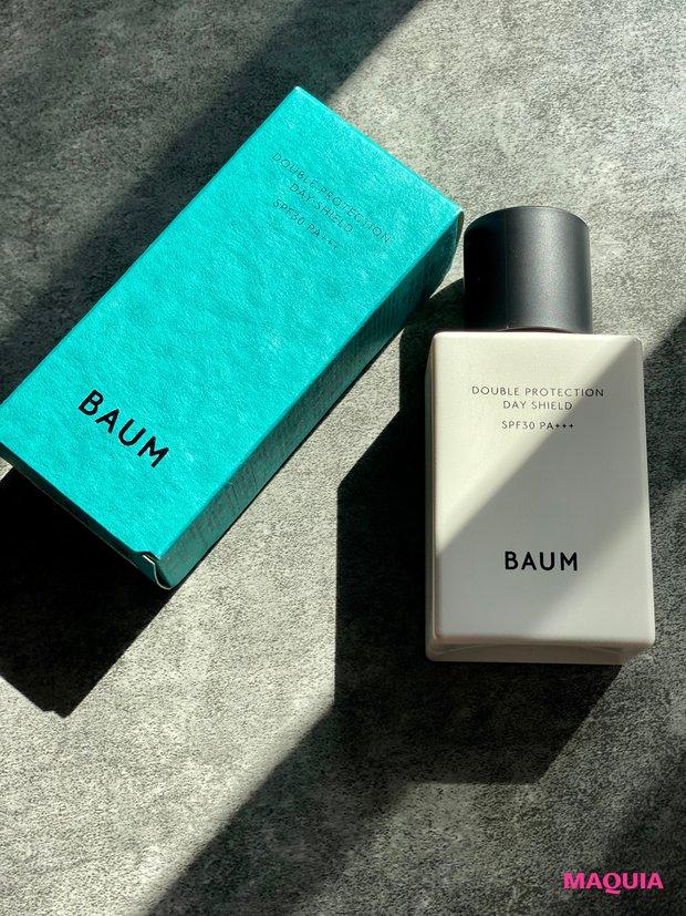 【推しコスメ】森林浴美容BAUM(バーム)サステナブルな日焼け止め  _1