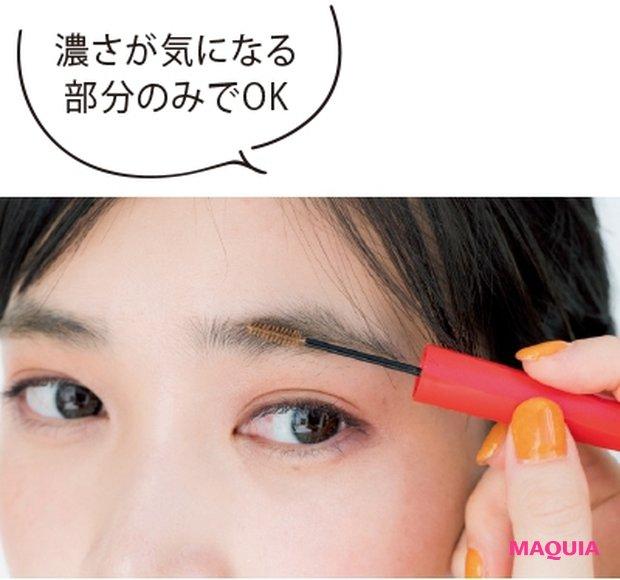 眉毛の色の気になる部分に眉マスカラを塗る