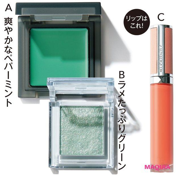 インフィニトリー カラー EX12 ¥3200(限定色)/セルヴォーク、プリズム パウダーアイカラー027 ¥800/リンメル、ローズ・パーフェクト・リキッド 30 ¥4000/パルファム・ジバンシイ