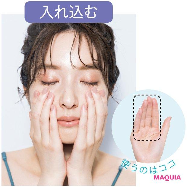 指の腹全体を使ってゆっくりゆっくりと。手の力が強かったり、たたいたりすると肌が緊張するためNG。