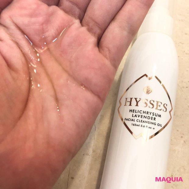【海外コスメ】シンガポールで発見⭐︎アロマブランドのコスメ、HYSSESはお土産にもギフトにもぴったり!_3