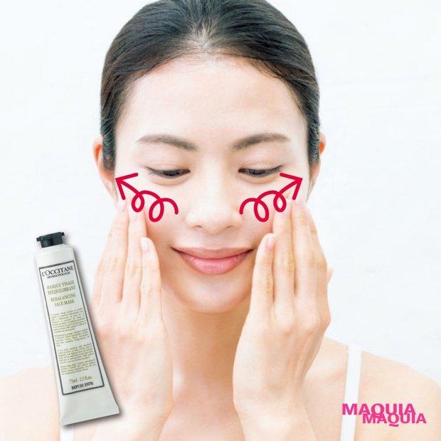 ひとテクで透明感に差をつける! 美のプロが実践する美白&UV小ワザ編