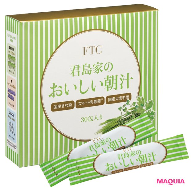 君島家のおいしい朝汁 30包入り ¥4000/FTC