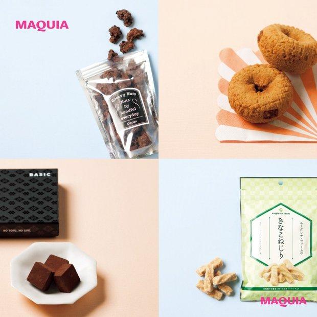 ダイエット中の小腹を満たす「痩せおやつ」 チョコやドーナツも登場♡
