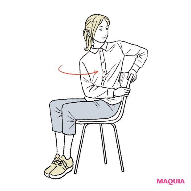 椅子の背もたれを持ち、腰をひねる