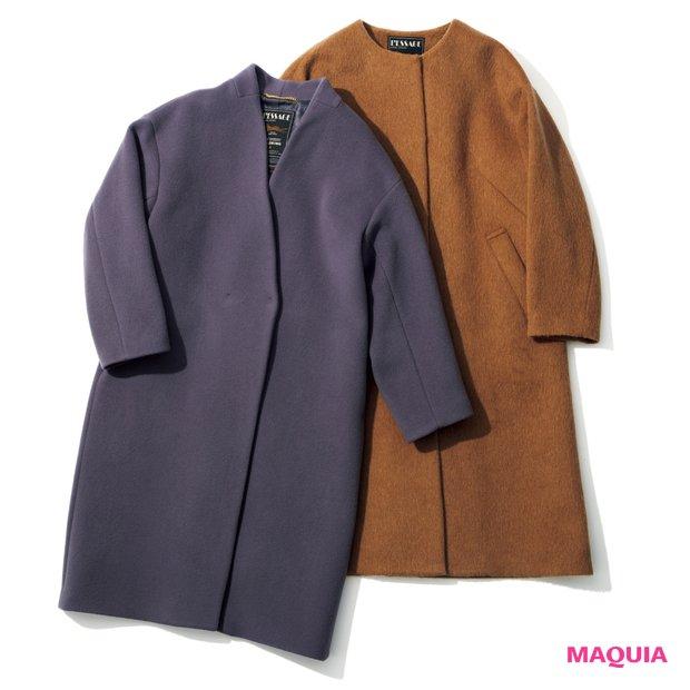 (右)ノーカラーコート ¥39000、(左)Vネックコート ¥38000/ジャーナル スタンダード レサージュ 銀座店(ジャーナル スタンダード レサージュ)