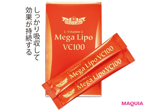 メガリポVC100 2.8g×30包 ¥7800/ドクターシーラボ