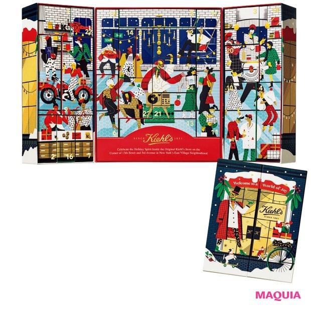 キールズの2020年クリスマスコフレ&限定品
