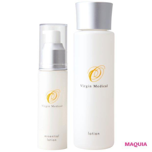 (右から)ヴァージンメディカル 浸透化粧水 120ml ¥2319、保湿美容液 30ml ¥2400/メディプラス製薬
