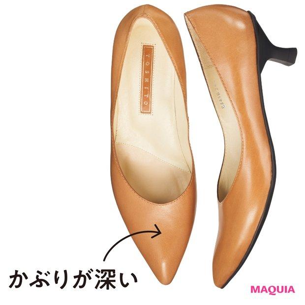 パンプス ¥19000/ヨシト