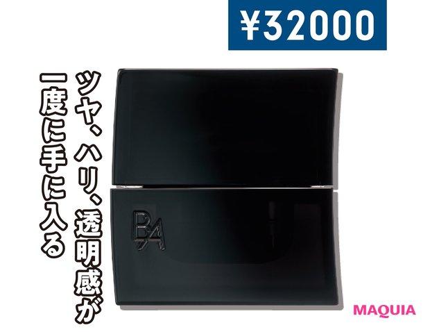 1350円のプチプラも! 神崎 恵さんの愛用コスメHigh&Low_4
