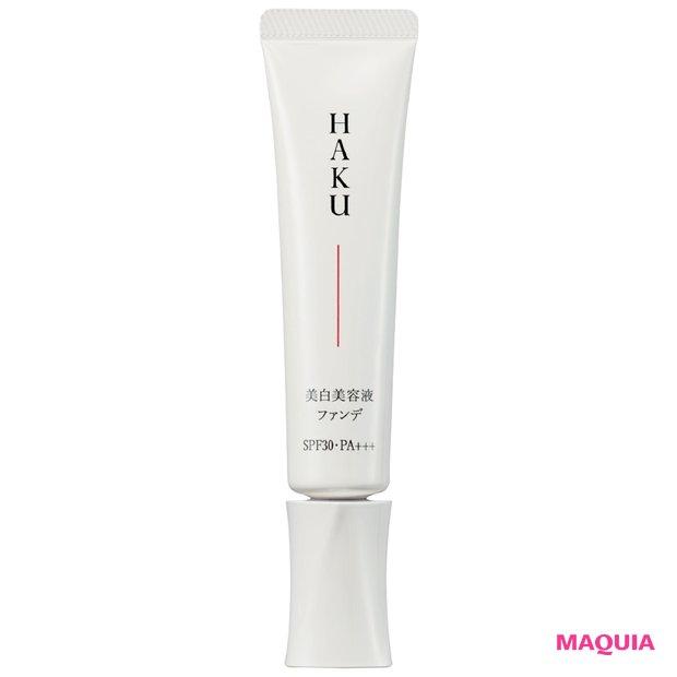 HAKU 薬用 美白美容液 ファンデ