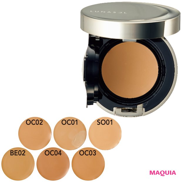 ルナソル/カネボウ化粧品 フュージングオイルグロウ SPF34・PA+++ 全6色 8.2g  各¥6000(ケース込み)