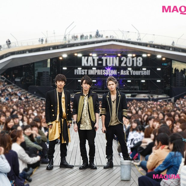 KAT-TUN 2018 FIRST IMPRESSION –Ask Yourself イベントレポート