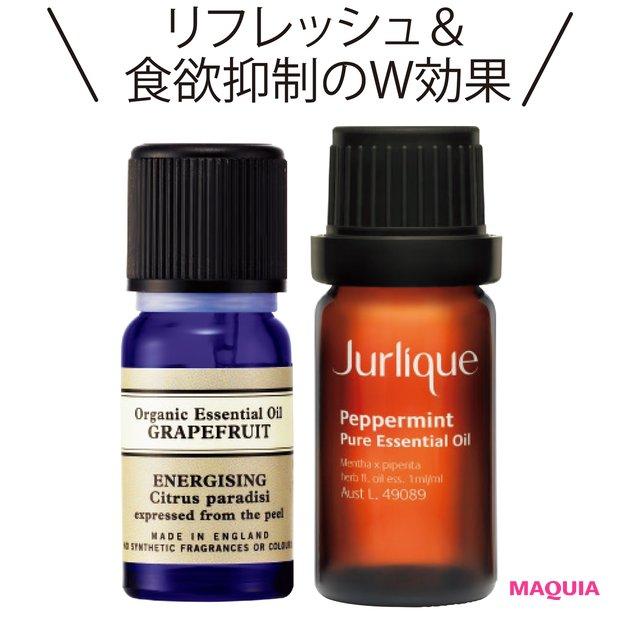 (右)エッセンシャルオイル ペパーミント 10ml ¥2500/ジュリーク・ジャパン (左)エッセンシャルオイル グレープフルーツ・オーガニック 5ml ¥1400/ニールズヤード レメディーズ