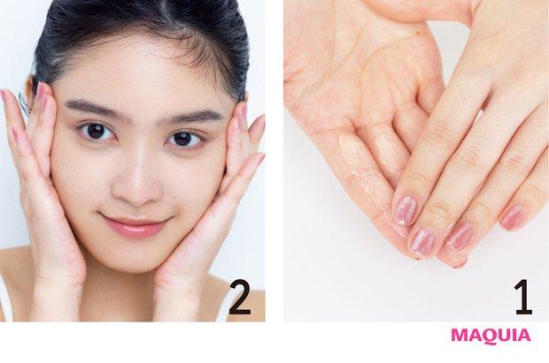 1 指先にDの下地をワンプッシュ取り、体温でゆるめながら指全体に広げる。 2 指全体を顔に密着させ、中心から外側に向けてすべらせるようにしてなじませて。