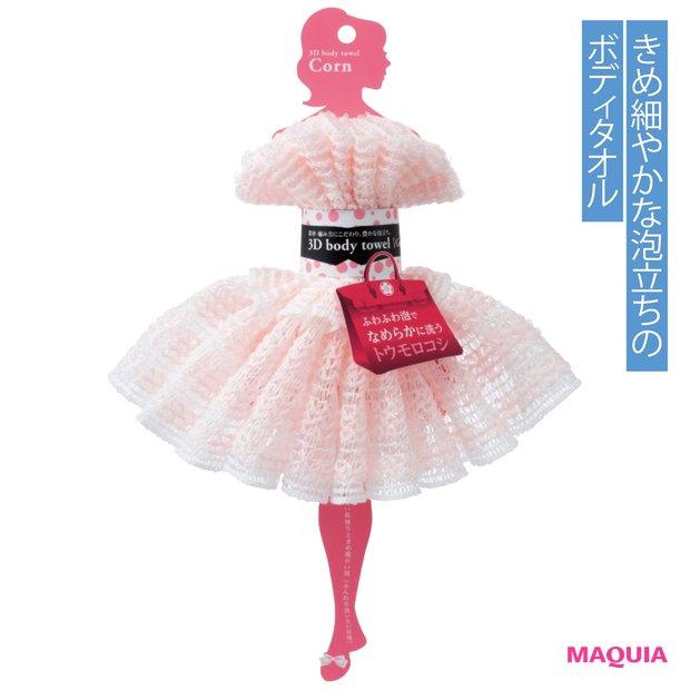 3D ボディタオル・トウモロコシ ¥1500/オブ・コスメティックス