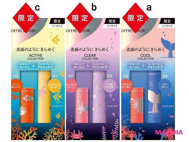 アクアシャイン ミニコレクション 各¥2200