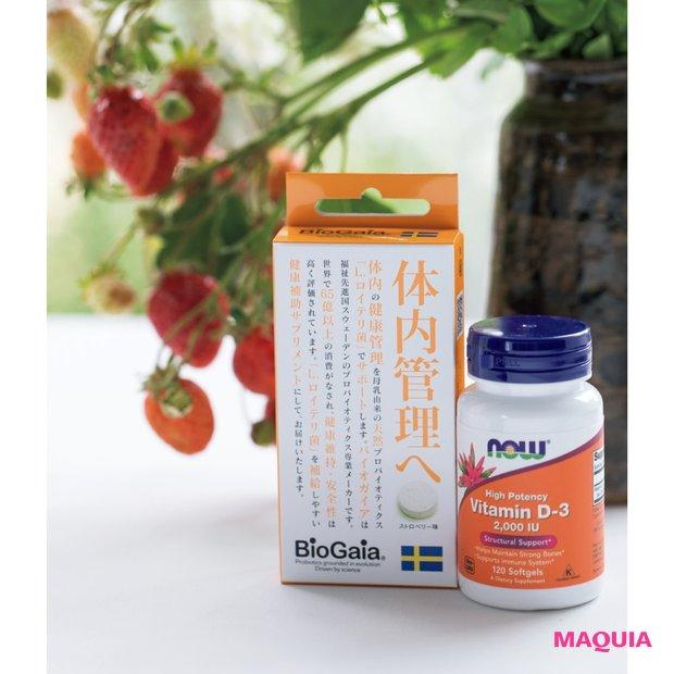 ロイテリ菌で腸内環境を、 ビタミンD3で免疫力を強化