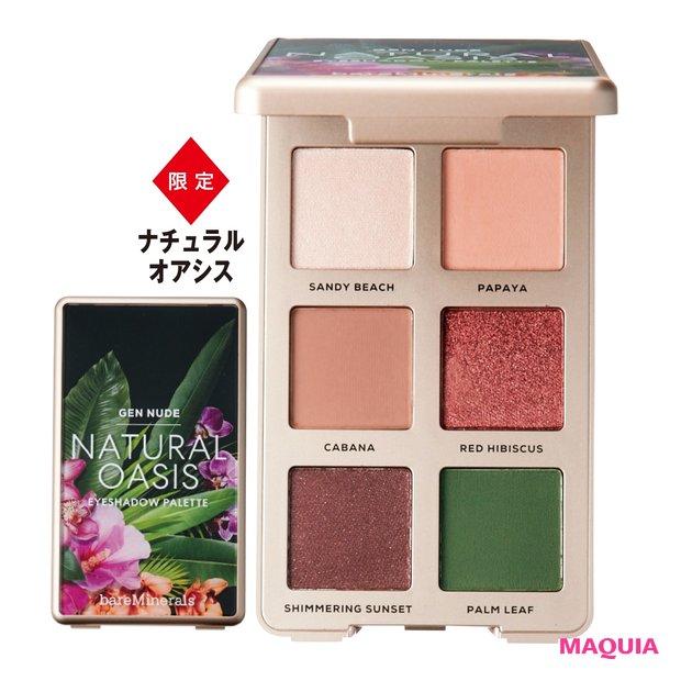 ジェン ヌード アイシャドウ パレット ¥5000