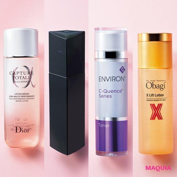 化粧水でリフトアップ! 美プロ4人のハリ低下挽回テク