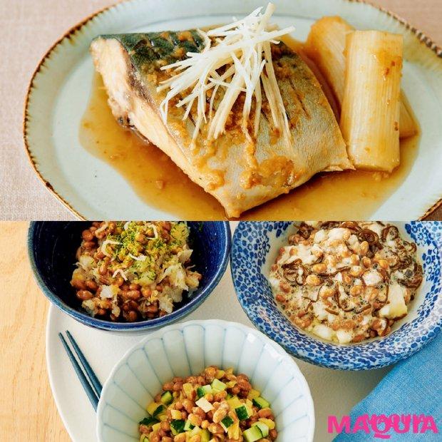 美肌づくりを応援! 日本が誇る発酵食品、 味噌&納豆レシピでもっとキレイに
