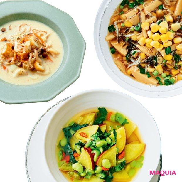 食べてむくみを解消! Atsushiさんの不調に効くレシピ6選