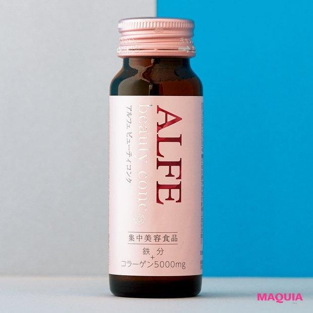 アルフェ ビューティコンク 50ml ¥270/大正製薬