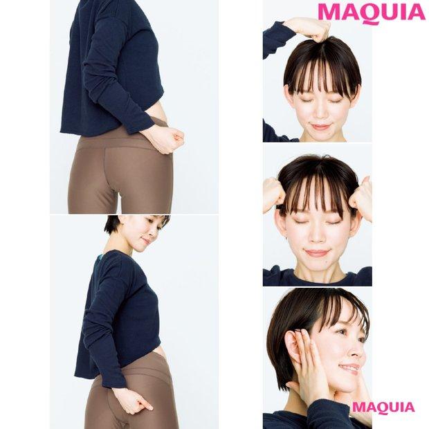 「痩せない理由」は部屋でわかる! 本島彩帆里さんが、痩せづらい原因をズバリ指摘