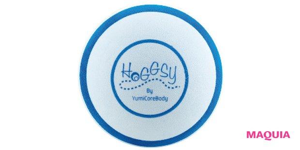 Hoggsy(ホグッシー)¥4090/YumiCoreBodyProduct