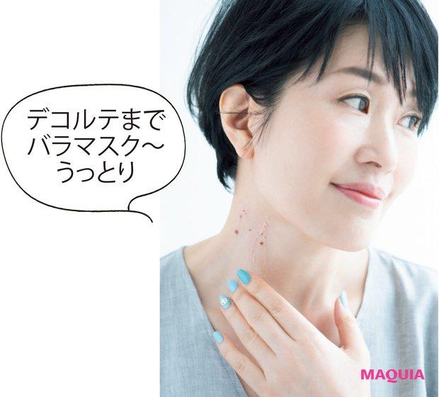 セブンフロー ロゼ フェイスマスク 120g ¥4800/美・ファイン研究所、ラ・ローゼ フラワーバス RG 30g×1個 ¥400/ハウス オブ ローゼ