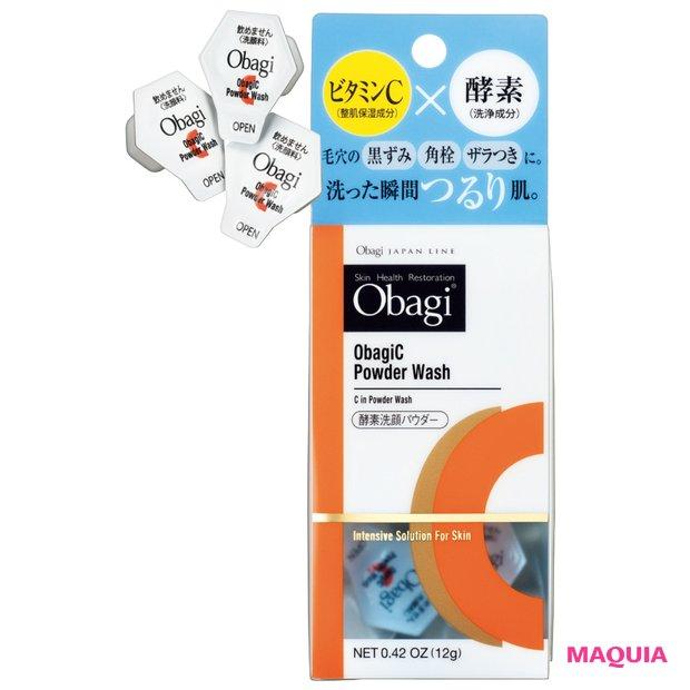 オバジC 酵素洗顔パウダー 30個 ¥1800/ロート製薬