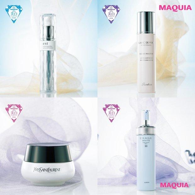 【マキア美白・UVグランプリ】化粧水・乳液・美容液・クリームのトップ3を発表!