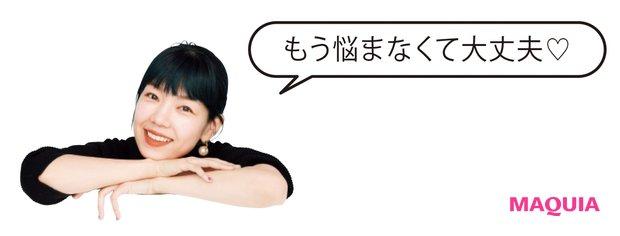 クマ・くすみをなかったことに! paku☆chan式ベーステクで楽勝カバー_2