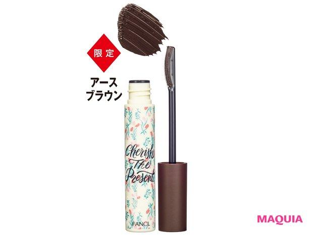 セパレート& カールアップ マスカラ ¥2190