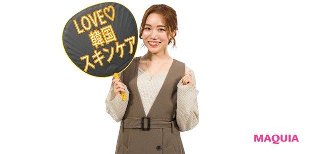 LOVE♡ 韓国 スキンケア