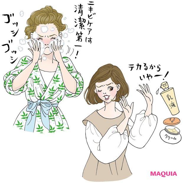 やりすぎにご注意! 洗顔しすぎ・油分抜きすぎの勘違いを貴子先生が診断