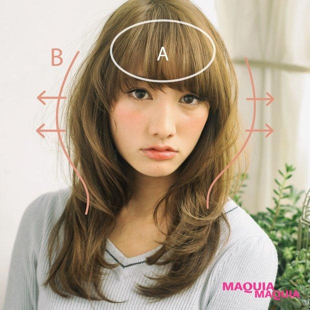 顔型悩みをおしゃれにカバー♡ 丸顔さん、面長さん、エラ張りさんベストヘアスタイルはコレだ!