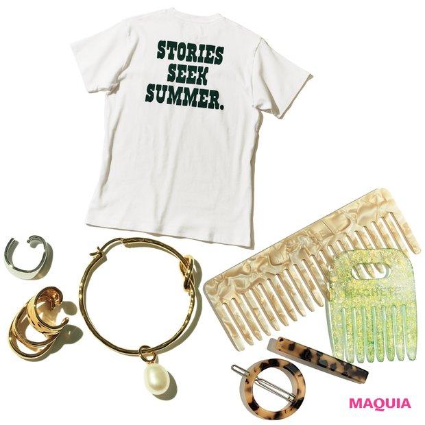 春のおしゃれを盛り上げる! 新作ジュエリー&コラボTシャツをCHECK