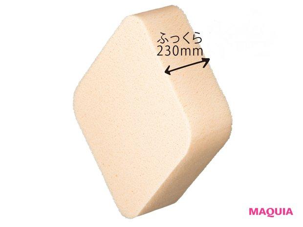 ロージーローザ  バリュースポンジ ダイヤ型 6個 ¥418