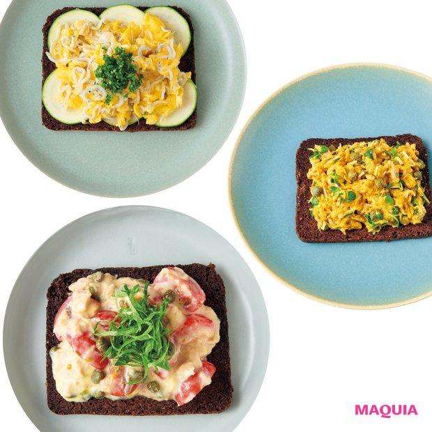朝ごはんで腸活! Atsushiさんのオープンサンドレシピ