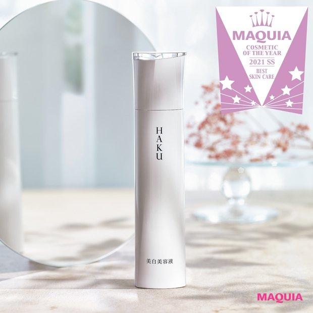 ベスト・スキンケア大賞は「HAKU メラノフォーカスZ」! 美容医療に匹敵するほどの手応えに絶賛の嵐