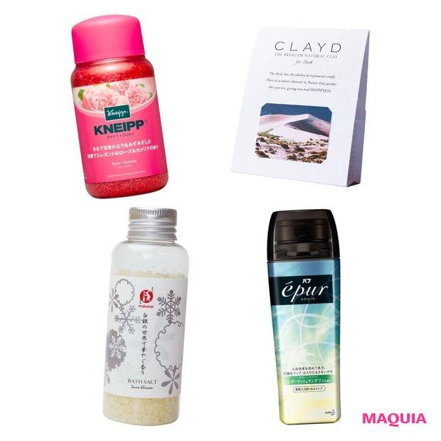 発汗、デトックス、保湿、癒し。体の芯から温めるおすすめ入浴剤4選