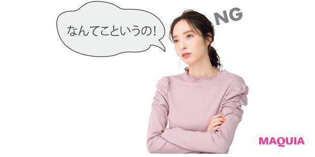 心の問題を抱える「繊細さん」に! 職場・友達・家族のモヤモヤ対処法は?_5