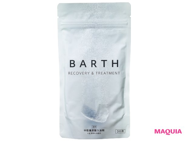 BARTH 薬用  BARTH中性 重炭酸入浴剤 [医薬部外品] 9錠 ¥900/2017年発売/BARTH(TWO)