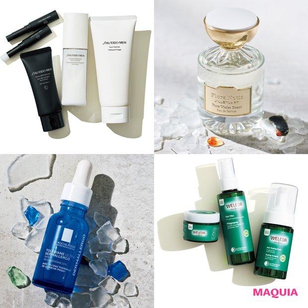 夏前にチェックしたい新作コスメNEWS☆ ジルの新しい香り、ポーラのUV、ヴェレダのスタイリング剤etc._1