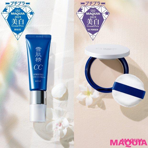 美プロがジャッジ! 【3000円以下のプチプラ】美白・UVパウダー、BB&CCクリームランキング