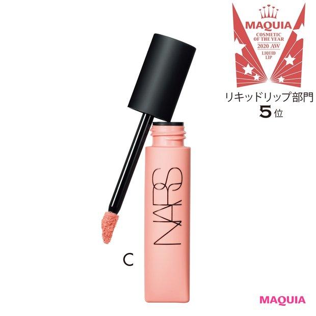 Cエアーマット リップカラー 00031 ¥3500/NARS JAPAN