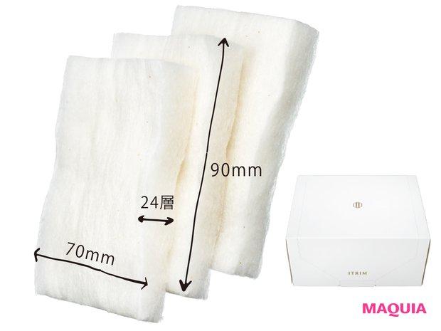 ITRIM エレメンタリー  オーガニックコットン 60枚 ¥1100