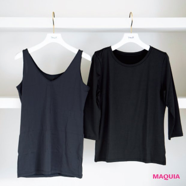 (右)着るモイスチャライザー 七分袖 ブラック ¥3345/ファンケル(10/20発売) (左)ラフィナンR 美容ボディパック ネイビー¥4900/帝人フロンティア